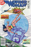 Cover Thumbnail for Wonder Woman (1942 series) #295 [Newsstand]