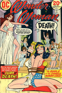 Cover Thumbnail for Wonder Woman (DC, 1942 series) #207