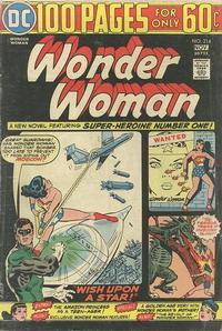 Cover Thumbnail for Wonder Woman (DC, 1942 series) #214