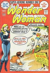 Cover Thumbnail for Wonder Woman (DC, 1942 series) #216