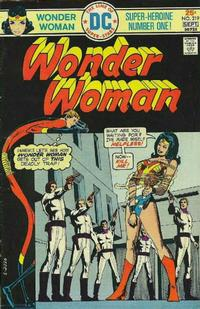 Cover Thumbnail for Wonder Woman (DC, 1942 series) #219