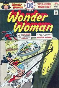 Cover Thumbnail for Wonder Woman (DC, 1942 series) #220