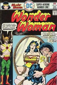 Cover Thumbnail for Wonder Woman (DC, 1942 series) #221