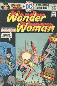Cover Thumbnail for Wonder Woman (DC, 1942 series) #222