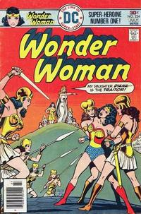 Cover Thumbnail for Wonder Woman (DC, 1942 series) #224