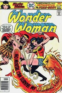 Cover Thumbnail for Wonder Woman (DC, 1942 series) #226