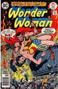 Cover Thumbnail for Wonder Woman (DC, 1942 series) #227