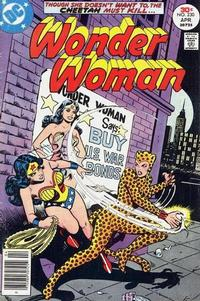 Cover for Wonder Woman (DC, 1942 series) #230