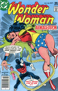 Cover Thumbnail for Wonder Woman (DC, 1942 series) #236