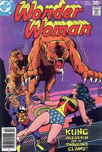 Cover Thumbnail for Wonder Woman (DC, 1942 series) #238