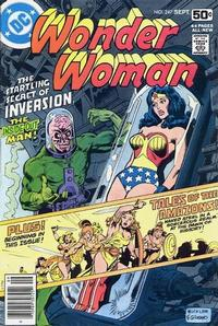 Cover Thumbnail for Wonder Woman (DC, 1942 series) #247