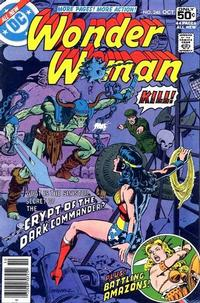 Cover Thumbnail for Wonder Woman (DC, 1942 series) #248