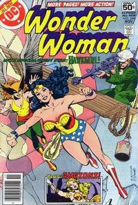 Cover Thumbnail for Wonder Woman (DC, 1942 series) #249