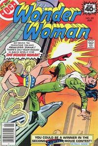 Cover Thumbnail for Wonder Woman (DC, 1942 series) #251