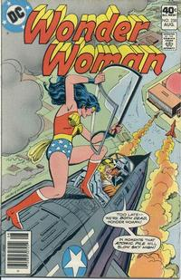 Cover Thumbnail for Wonder Woman (DC, 1942 series) #258