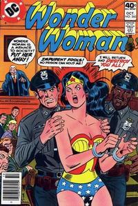 Cover Thumbnail for Wonder Woman (DC, 1942 series) #260