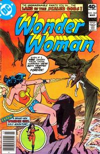 Cover Thumbnail for Wonder Woman (DC, 1942 series) #265