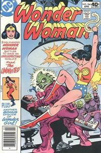 Cover Thumbnail for Wonder Woman (DC, 1942 series) #266