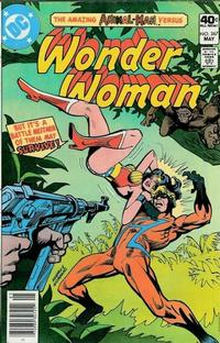 Cover Thumbnail for Wonder Woman (DC, 1942 series) #267