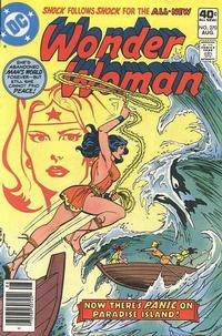 Cover Thumbnail for Wonder Woman (DC, 1942 series) #270