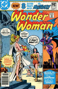 Cover Thumbnail for Wonder Woman (DC, 1942 series) #271