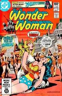 Cover Thumbnail for Wonder Woman (DC, 1942 series) #286 [Direct]