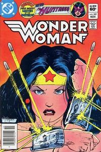 Cover Thumbnail for Wonder Woman (DC, 1942 series) #297 [Newsstand]