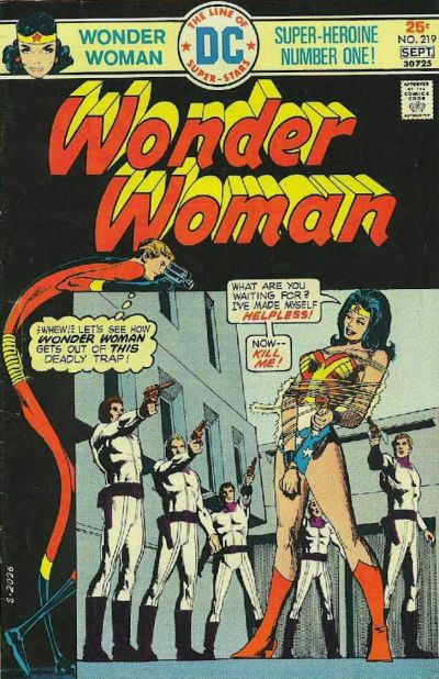 Cover for Wonder Woman (DC, 1942 series) #219