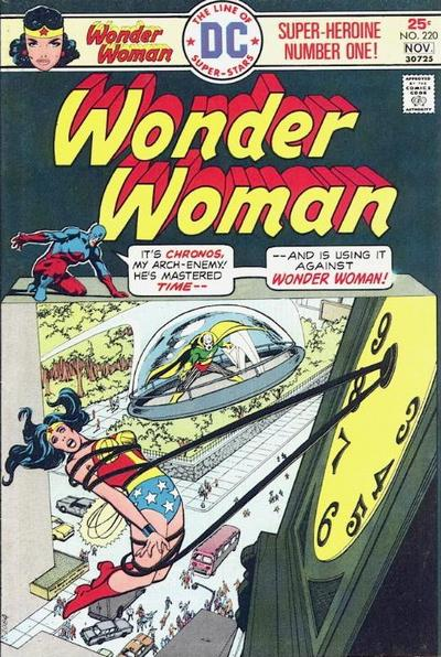 Cover for Wonder Woman (DC, 1942 series) #220