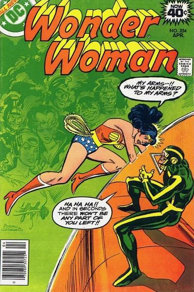 Cover for Wonder Woman (DC, 1942 series) #254