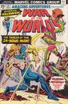 Cover for Amazing Adventures (Marvel, 1970 series) #35