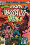 Cover for Amazing Adventures (Marvel, 1970 series) #39