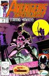 Cover for Avengers Spotlight (Marvel, 1989 series) #32