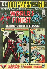 Cover Thumbnail for World's Finest Comics (DC, 1941 series) #223