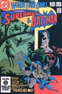 Cover Thumbnail for World's Finest Comics (DC, 1941 series) #296 [Direct]