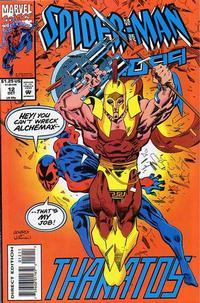 Cover Thumbnail for Spider-Man 2099 (Marvel, 1992 series) #12