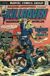 Cover Thumbnail for Amazing Adventures (Marvel, 1970 series) #34 [Regular Edition]