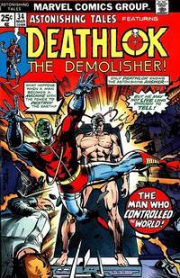 Cover Thumbnail for Astonishing Tales (Marvel, 1970 series) #34 [Regular Edition]