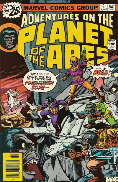 Cover for Adventures on the Planet of the Apes (Marvel, 1975 series) #6 [30 cent cover price variant]