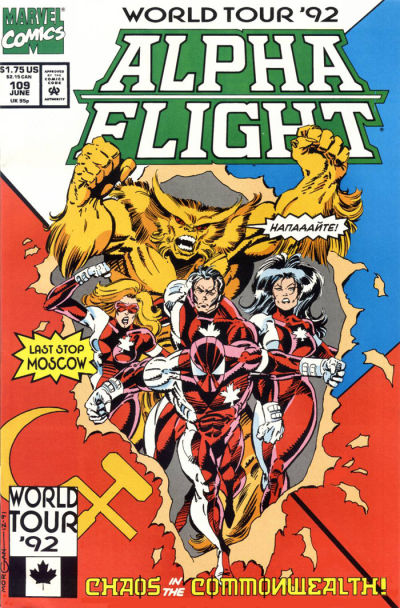 Cover for Alpha Flight (Marvel, 1983 series) #109