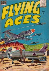 Cover Thumbnail for Flying Aces (Stanley Morse, 1955 series) #5