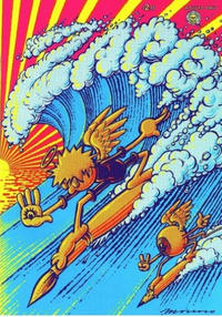 Cover Thumbnail for Zap Comix (Last Gasp, 1982 ? series) #13