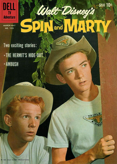 Cover for Four Color (Dell, 1942 series) #1082 - Walt Disney's Spin and Marty