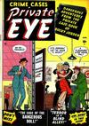 Cover for Private Eye (Marvel, 1951 series) #1