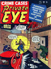 Cover for Private Eye (Marvel, 1951 series) #5