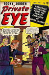 Cover for Private Eye (Marvel, 1951 series) #6