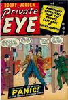 Cover for Private Eye (Marvel, 1951 series) #8