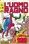 Cover for L'Uomo Ragno [Collana Super-Eroi] (Editoriale Corno, 1970 series) #14