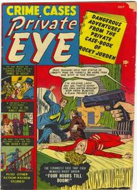 Cover Thumbnail for Private Eye (Marvel, 1951 series) #4