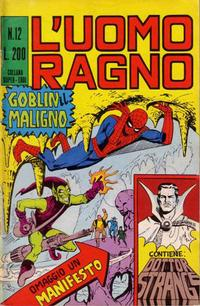 Cover Thumbnail for L'Uomo Ragno [Collana Super-Eroi] (Editoriale Corno, 1970 series) #12